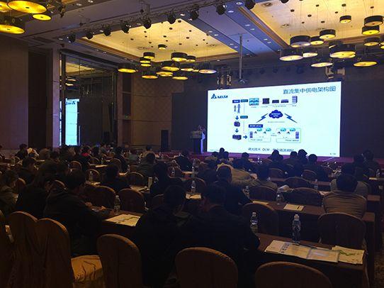 台达李华斌携照明应用技术出席2018中国隧道照明论坛串口线